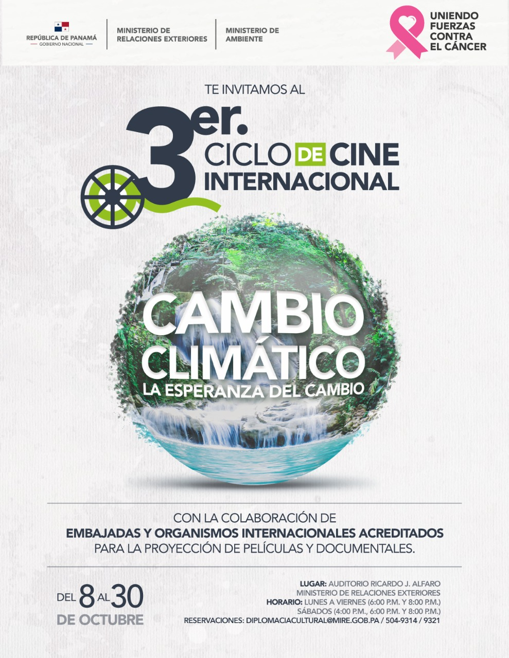 El Ministerio de Relaciones Exteriores lanza tercera versión de ciclo de cine internacional